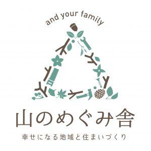 logo_A_01-300x300 ご報告*新生、山のめぐみ舎スタートします!