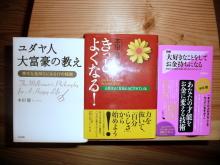 blog_import_550a18c641c5e ★ライフワークな生き方★