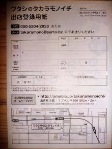 blog_import_550a18cd1735c 6月5日のスケジュールをおさえてください