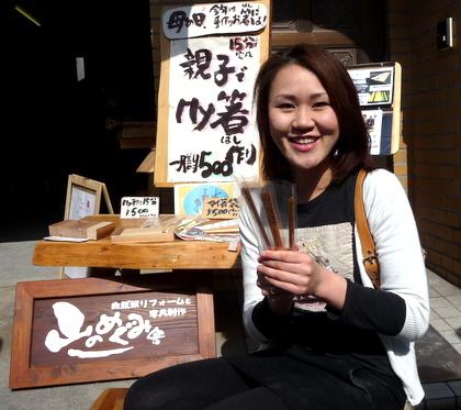 blog_import_550a1a44dcf84 NINJAフェスタ【[My箸作り、ありがとうございました】その2