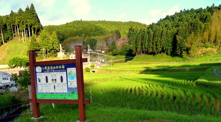 blog_import_550a1a7549318 田舎に住もう