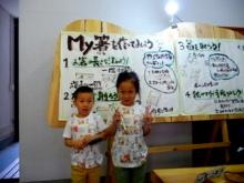 153 忍者フェスタmy箸
