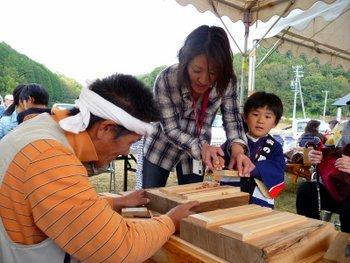 blog_import_550a1b230d57d マイ箸作り体験in青山ふれあいフェスタ
