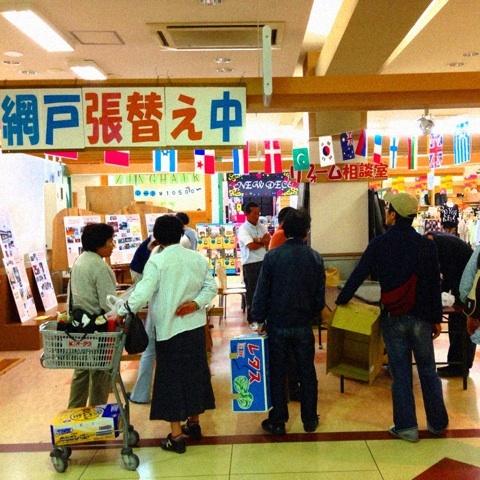 blog_import_550a1b3b0416b 網戸貼替え祭り