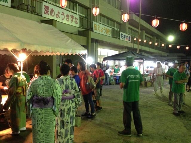blog_import_550a1c2cae96e 夏祭り★