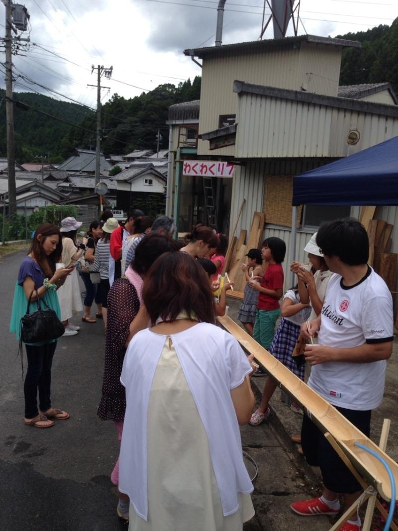 blog_import_550a1c4f9a053 山のめぐみ舎、わくわくリフォーム祭り