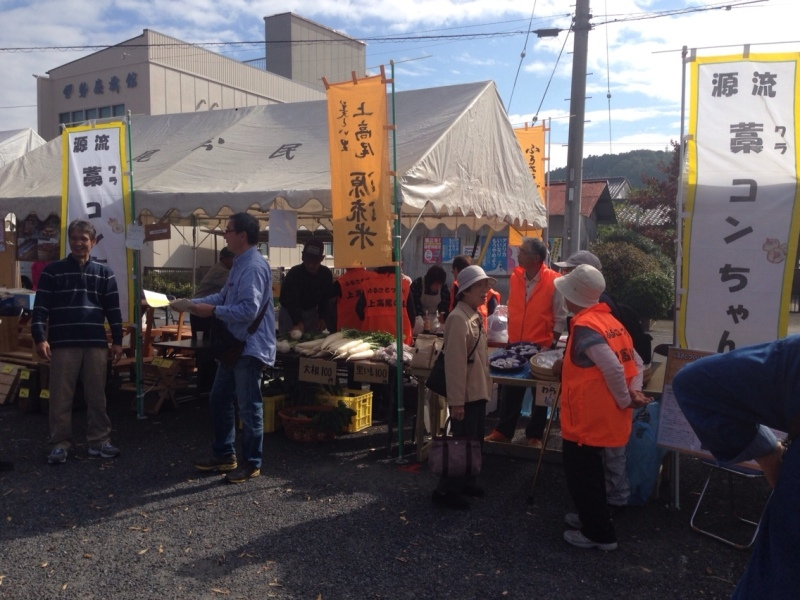blog_import_550a1d197b462 ふれあいフェスタin青山、開催中です!