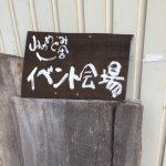 button-only@2x 名張市百合が丘東9番町で