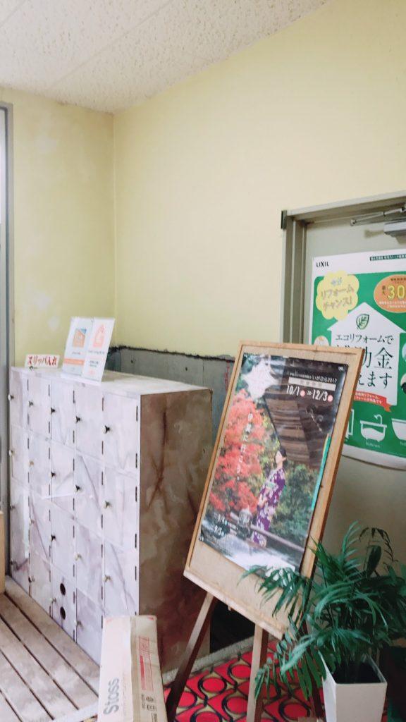 IMG_0097-576x1024 めぐみ舎リノベーション企画(玄関編)