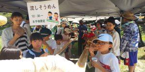 DSC_1038-300x150 子ども工務店チャレンジイベント終了しました。