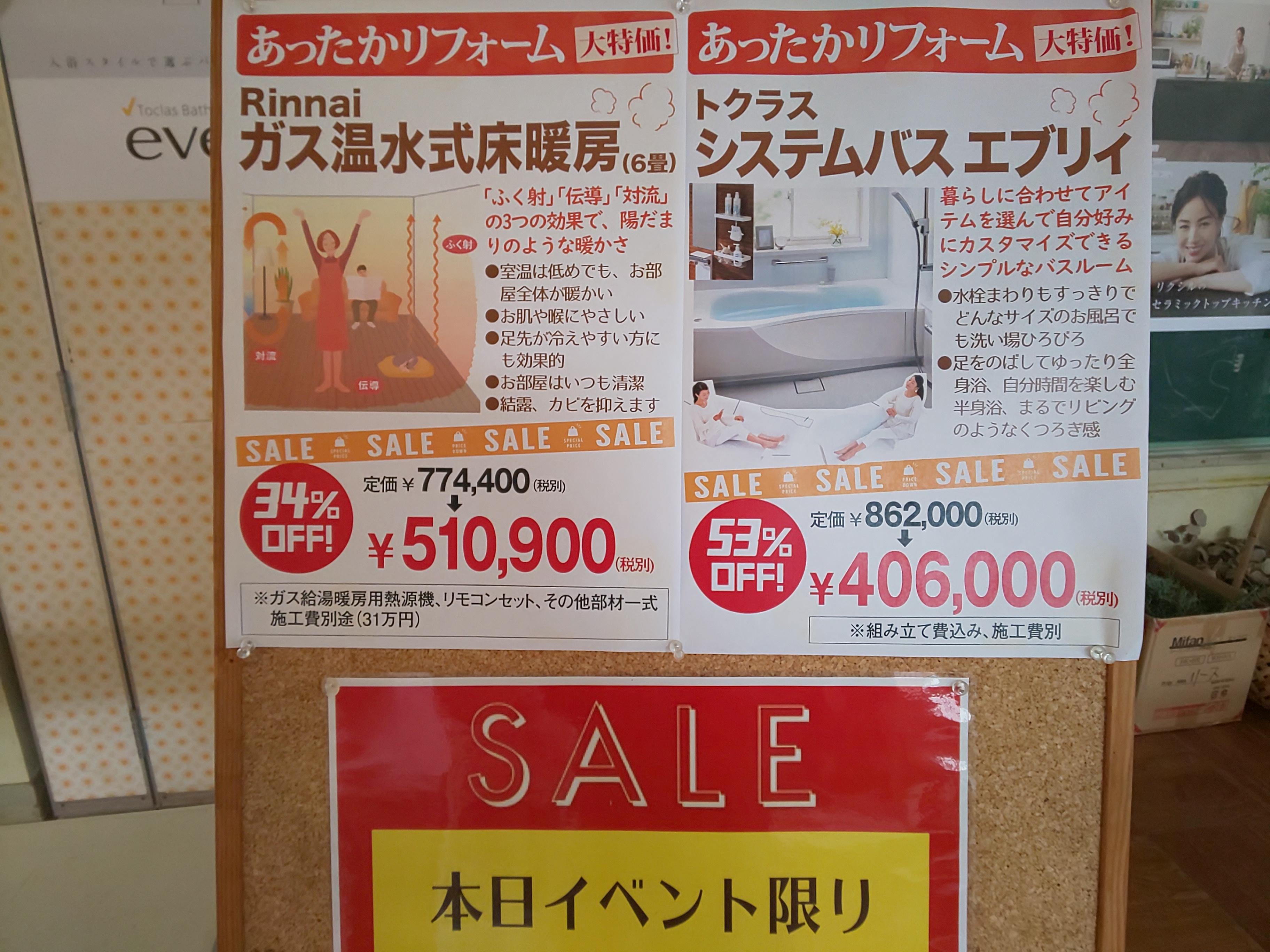 DSC_2146-1 いよいよ11/9(土)イベント・11/10(日)FOODマーケット出店!