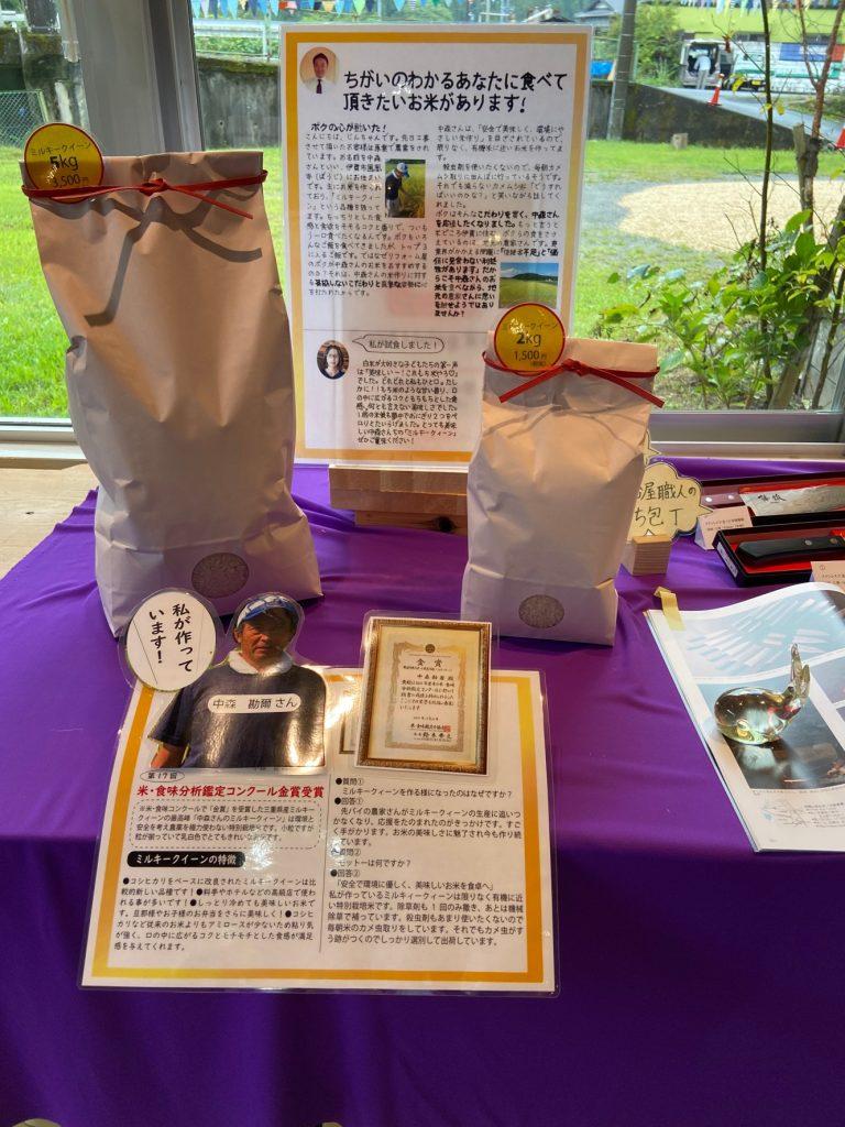 DSC_5562-1024x768 9/20㊐包丁研ぎイベントご来場ありがとうございました!