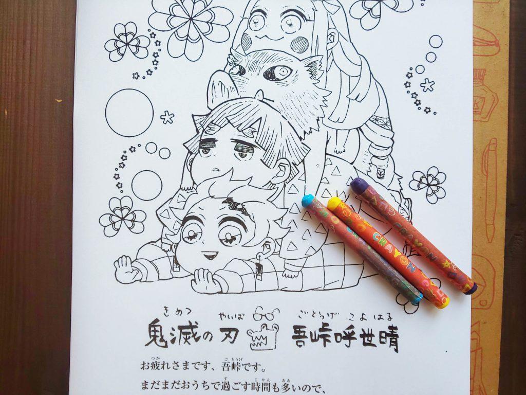 -1024x768 伊賀市11/22(日)「あったかいい夫婦の日サロン」イベント開催!いい夫婦企画1