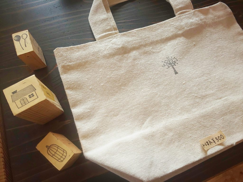 -1024x654 3/21(日)「心の温泉サロン」イベント開催!伊賀市山のめぐみ舎にて